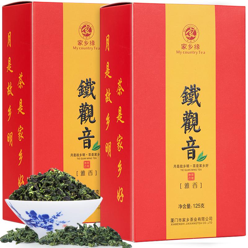 【家鄉緣】濃香型安溪鐵觀音茶葉125g