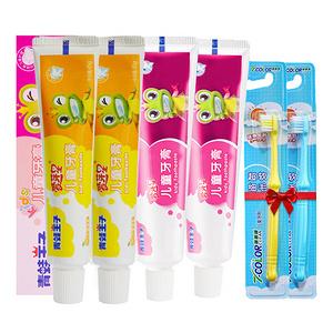 青蛙王子  儿童水果味牙膏3支+2支牙刷