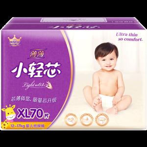 【安兒樂】小輕芯紙尿褲XL70片
