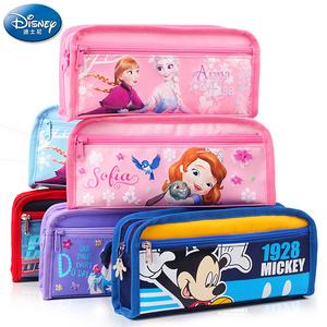 【迪士尼】男女儿童小学生大容量文具袋