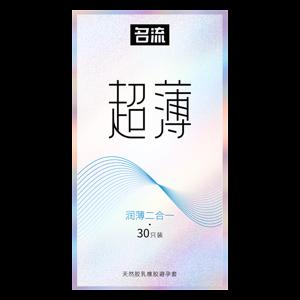 【名流官方旗舰店】超薄组合装避孕套33只