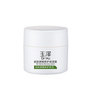 【玉泽】皮肤屏障修护保湿霜50g