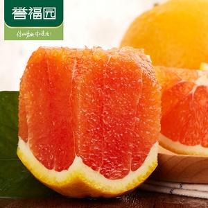 【拍两件】正宗鲜摘秭归血橙*4斤