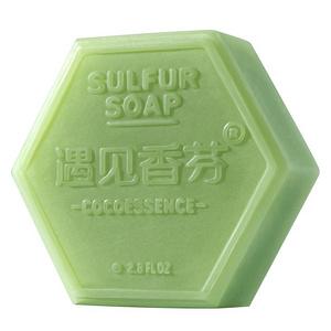 遇见香芬【双效除螨】祛痘护肤手工硫磺皂