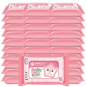 漂亮寶貝【嬰兒手口濕巾】30包*10抽