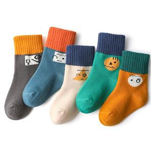 【妙优童】秋冬厚款儿童棉袜5双