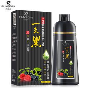 【润丝丹】植物一支黑染发剂400ml