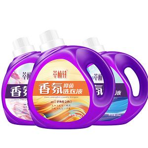 萃植轩 抑菌洗衣液家庭组合装5斤装