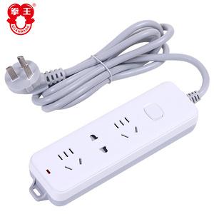 【拳王】家用多功能带线排插线