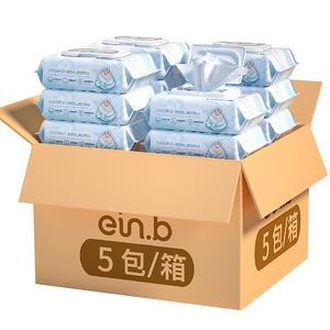 【小紅書推薦】怡恩貝嬰兒濕巾80抽*5包