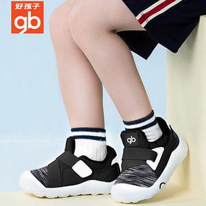 【好孩子旗艦店】男女童嬰兒學步鞋軟底機鞋