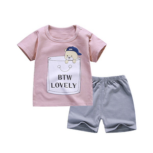 【昭鹤旗舰店】男女童短袖T恤两件套