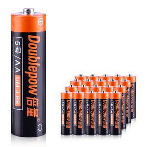 【超值20?!勘讀?號碳性干電池