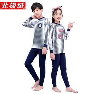 【北极绒】儿童纯棉七分袖睡衣套装