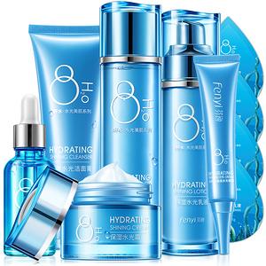 【八杯水】补水护肤套装保湿乳液护肤品
