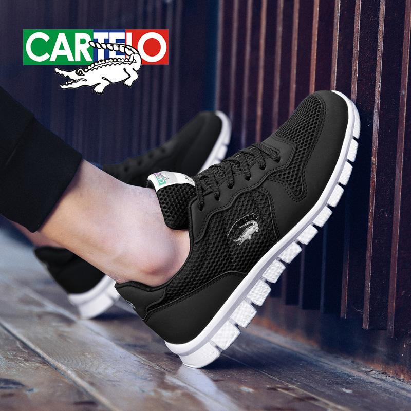 卡帝樂鱷魚 男士透氣休閑跑步鞋