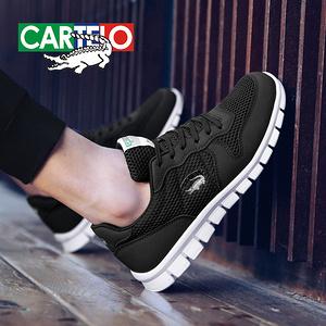 卡帝乐鳄鱼 男透气网面运动鞋