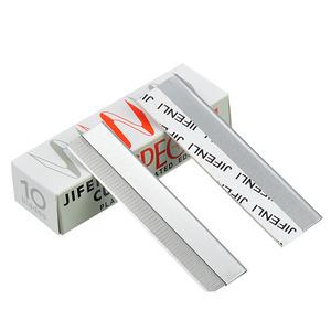 Bolei 日本进口修眉刀20个