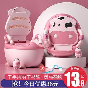 【Bbhold】卡通奶牛儿童马桶坐便器