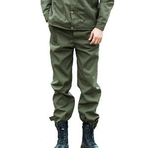 【送腰带】纯棉劳保迷彩工装裤