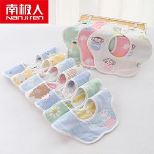 【宝妈必抢】6层纯棉婴儿围嘴3条装