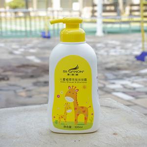 圣琪诺儿童沐浴露洗发水二合一保湿润肤