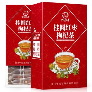 【中闽飘香】桂圆枸杞红枣茶八宝茶10包