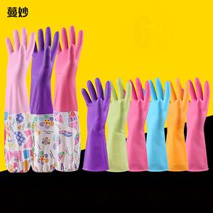 【蔓妙】糖果色薄款橡胶手套6双