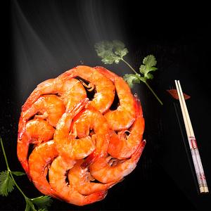 【香滋来】香辣对虾罐装虾球150g