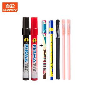 【真彩】2支记号笔+5支中性笔+A6本子