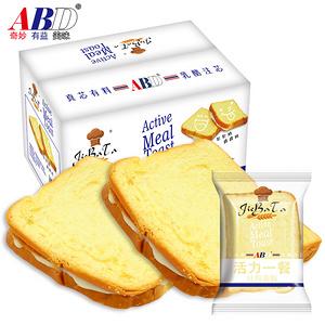 【第2件半價】ABD早餐吐司面包2斤