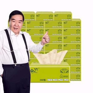 【历史超低】丝竹本色抽纸36包