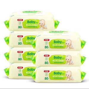 皇家宝贝婴儿湿巾80抽*8包
