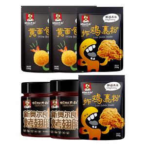 面包糠炸虾炸鸡排kfc脆皮250g*2袋