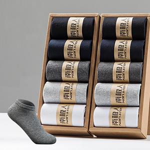 10双!南极人冬季男袜加厚中筒袜