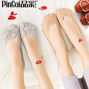 【品彩】薄款隐形防滑硅胶蕾丝船袜5双装