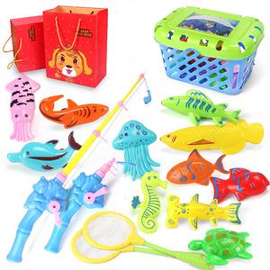 【17件套】儿童磁性钓鱼玩具套装