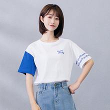 拍2件# 女士春季ulzzang清新长袖t恤 29.8元包邮(39.8-10券)