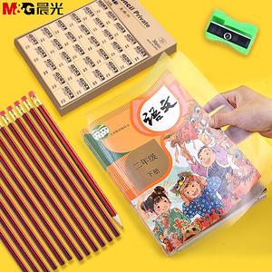 【晨光】10铅笔+30橡皮擦+1卷笔刀