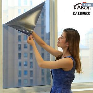 家用窗户玻璃贴膜+达力卷纸一提12卷