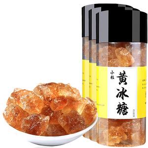 【淡水河谷】黄冰糖老冰糖350g