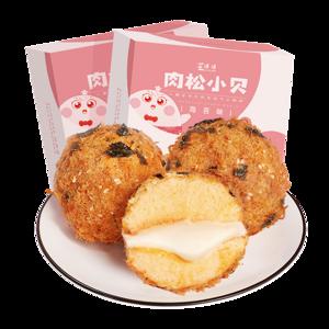 【爆款来袭】芝洛洛海苔肉松小贝蛋糕