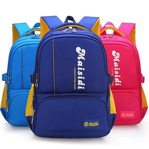 学生儿童书包防水双肩包1-6年级