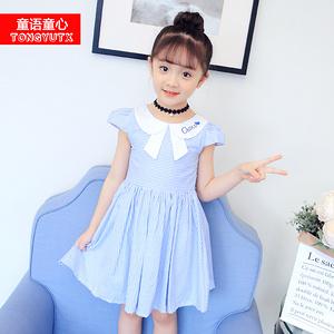 童语童心 女童韩版条纹连衣裙