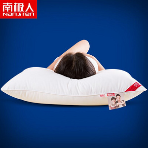 【南极人】五星级纯棉羽丝绒枕头枕芯