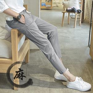 【买1送1】男士薄款亚麻九分裤