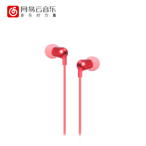【网易旗舰店】氧气HIFI入耳式耳机