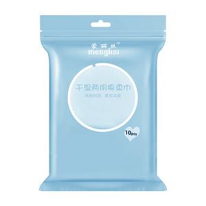 【蒙麗絲】純棉洗臉巾擦臉紙巾50抽