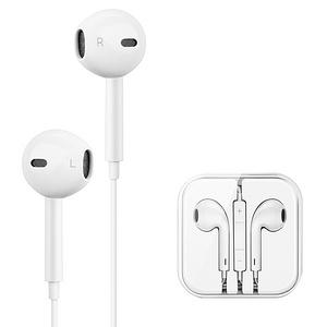 【小米原裝正品】入耳式6D重低音耳機
