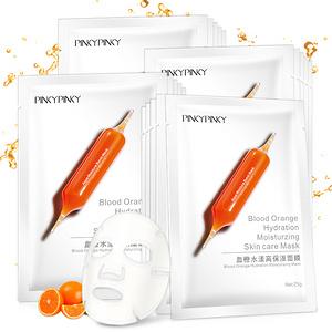 【拍三件19.9】韩国进口血橙面膜30片